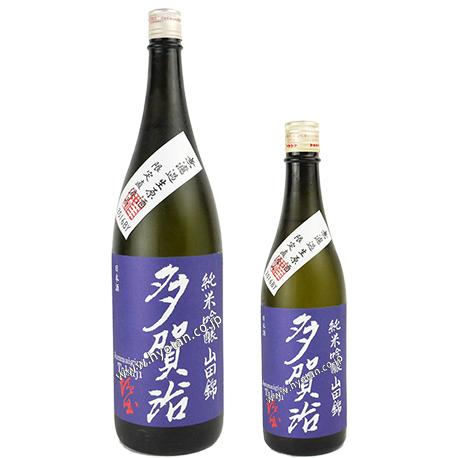 多賀治 純米吟醸山田錦 無濾過生原酒 2018BY