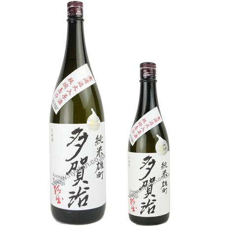「KURA MASTER」純米酒部門プラチナ賞受賞酒