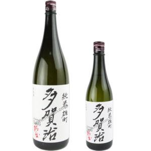 多賀治(たかじ) 純米雄町 無濾過火入原酒 瓶燗急冷 2018BY