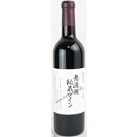 朝日町ワイン 無濾過秘蔵ワイン赤 720ml