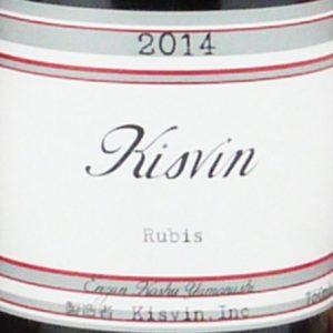 キスヴィンワイン