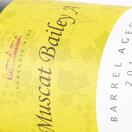 熊本ワイン 菊鹿ワイン