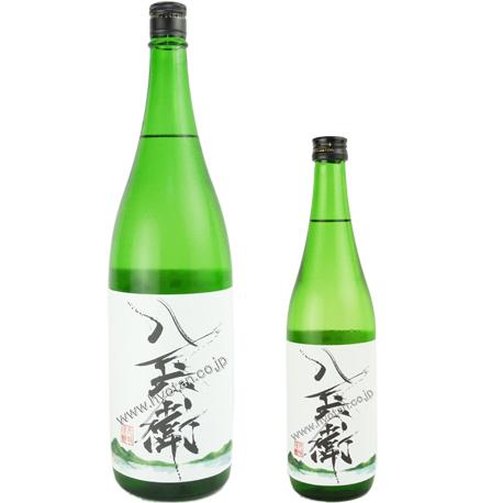 清涼感溢れる純米生酒