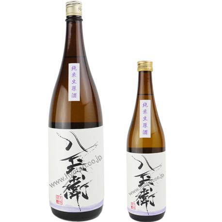 八兵衛の新酒 第二弾!