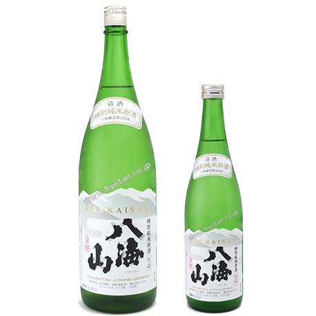 2020八海山 特別純米原酒(夏季限定・要冷蔵)