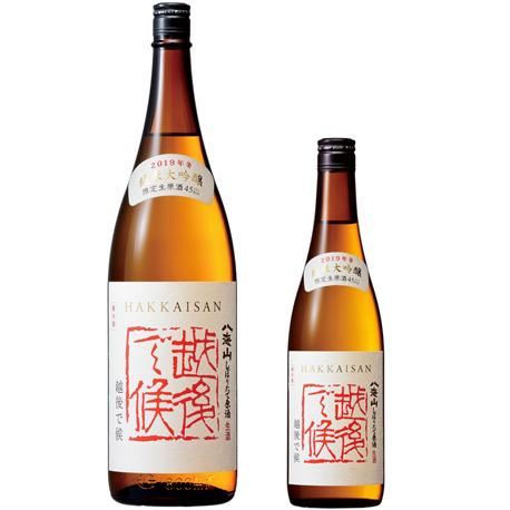 八海山の冬季限定酒(赤越後)