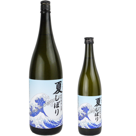 2018BY 堺の御酒 千利休 夏しぼり生