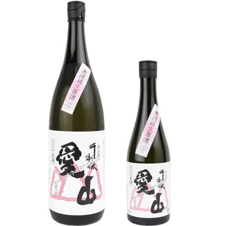 R02BY 千利休 愛山 純米吟醸無濾過生原酒
