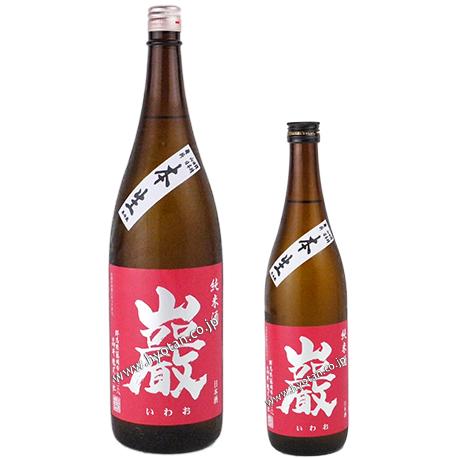 巌(赤ラベル) 山田錦 純米生原酒