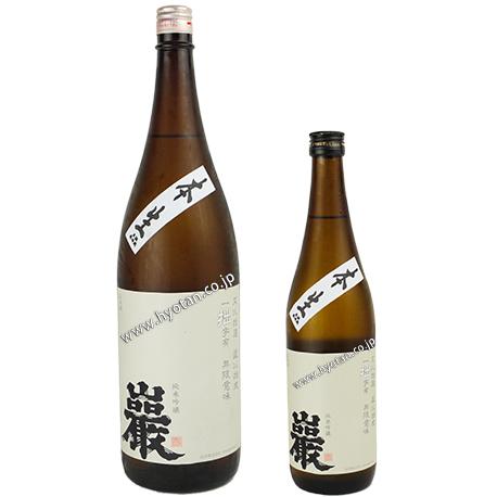 30BY 巖(いわお)キモト純米吟醸 拙(せつ)生