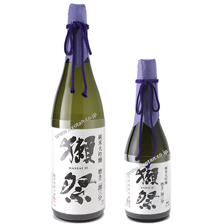 驚きの23%精米の純米大吟醸