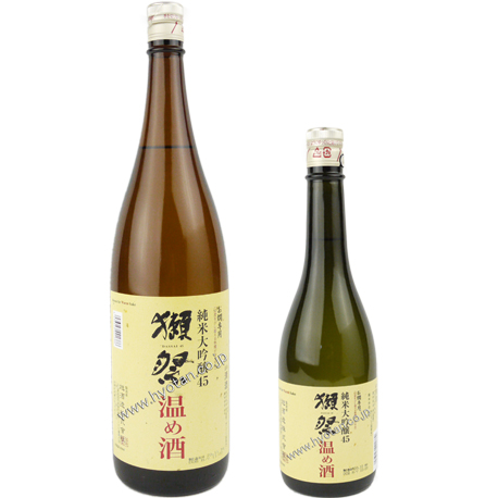 純米大吟醸の燗酒