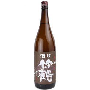 竹鶴 八反純米