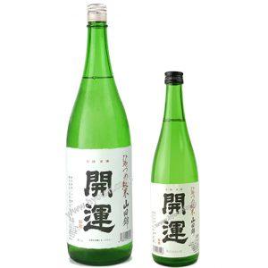開運 ひやづめ 純米酒