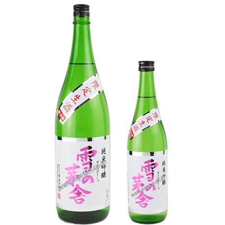 雪の茅舎の生酒の中ではダントツ人気の純米吟醸生酒!
