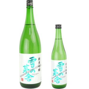 雪の茅舎 純米吟醸酒
