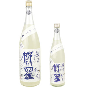 R02BY 櫛羅 純米80 無濾過生原酒 にごりざけ