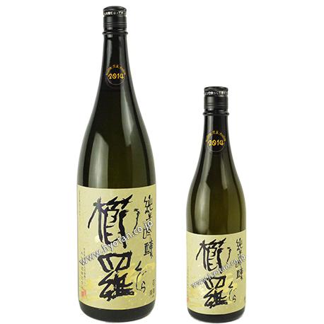 2017(29)BY 純米吟醸生詰瓶燗