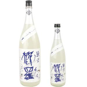 R02BY 櫛羅 純米 無濾過生原酒 にごりざけ