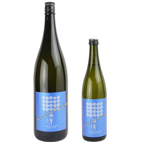 待望の限定酒「Azur」の無濾過生原酒