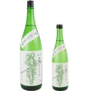 篠峯 八反 純米大吟醸 中取り生酒 バナー