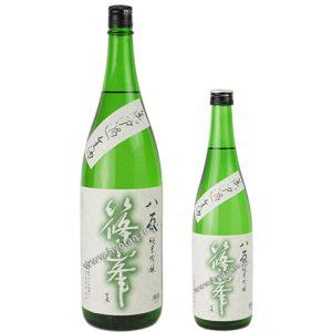 篠峯 八反 純米吟醸 無濾過生酒