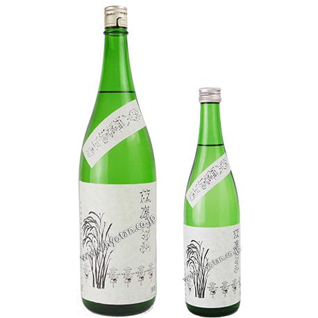 30BY 篠峯 純米 伊勢錦 無濾過生原酒