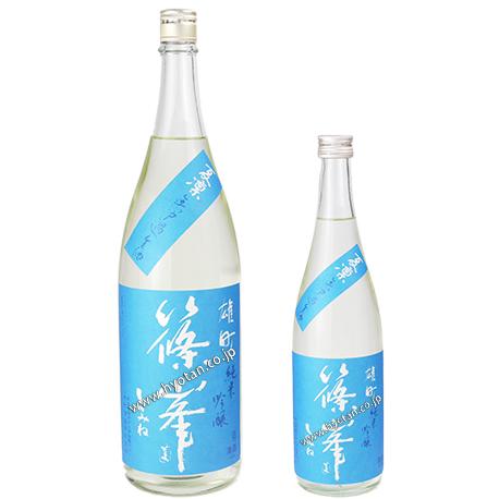 篠峯のフラグシップ夏酒