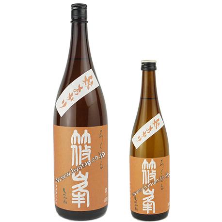 篠峯の秋酒第一弾!