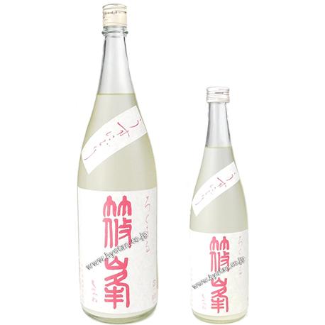 「ろくまる」シリーズの新酒第一弾!
