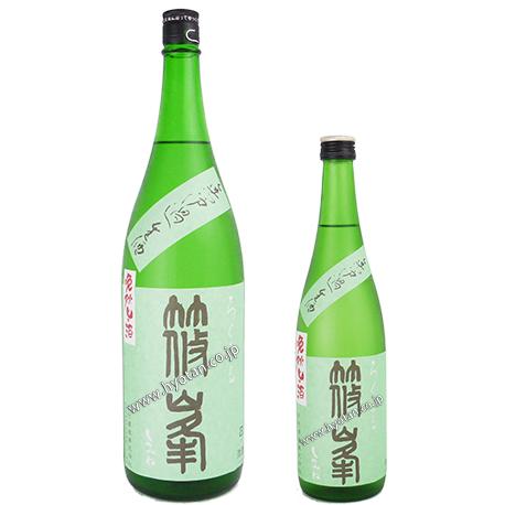 29BY 篠峯 ろくまる 山田錦 晩秋旨酒