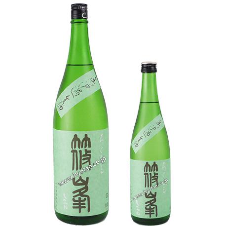 山田錦の甘旨味とキレ