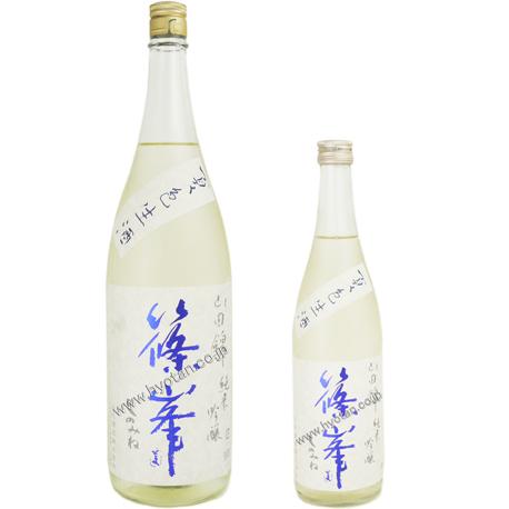 30BY 篠峯 純米吟醸 山田錦 夏色生酒