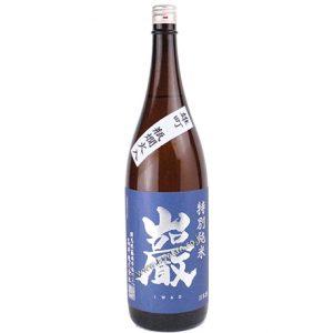 巖(青ラベル) 雄町 特別純米原酒(火入)