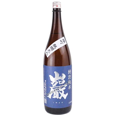 巌(青ラベル) 雄町 特別純米原酒(火入)