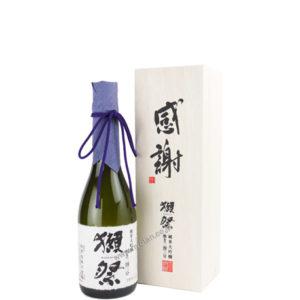 獺祭 純米大吟醸 磨きニ割三分 720ml 感謝木箱入