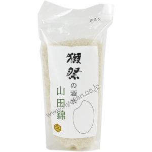 獺祭 酒米 山田錦 450g(3合)