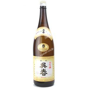 呉春 大吟醸1800ml