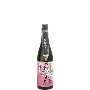 風の森 笊籬採り 山田錦45 純米大吟醸酒720ml