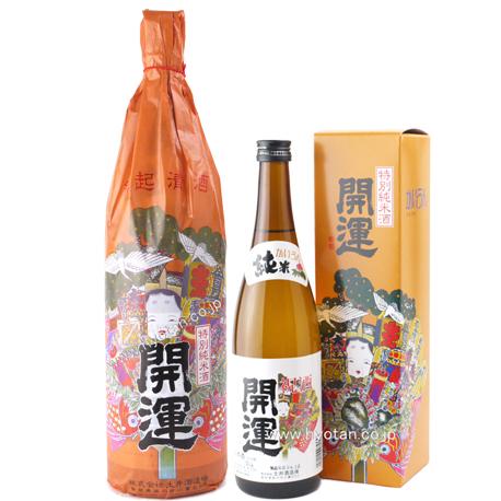 開運のベストセラー純米酒