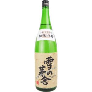 雪の茅舎 秘伝 山廃純米吟醸1800ml