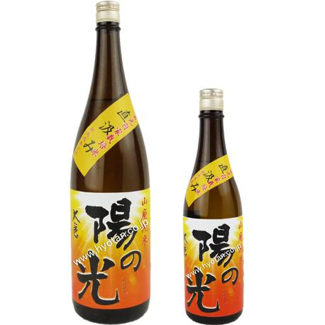 R02BY 大倉 山廃純米 陽の光 直汲み無濾過生原酒(自家栽培米ひのひかり使用)