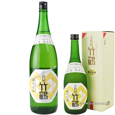 小笹屋 竹鶴 R01BY 大和雄町 純米原酒