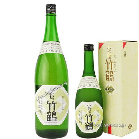 竹鶴の最強人気酒にして超数量限定酒