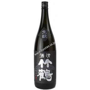 清酒 竹鶴 21BY 生モト純米 1800ml