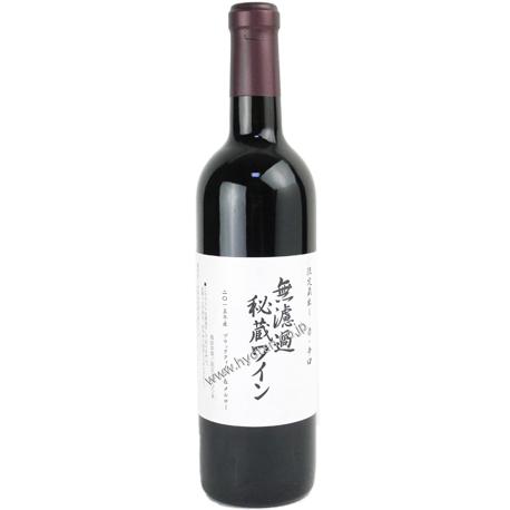 朝日町ワイン 限定蔵出し 2018無濾過秘蔵ワイン 赤辛口