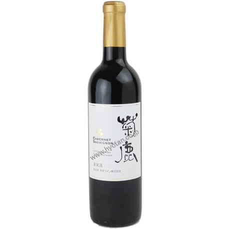 レアワイン