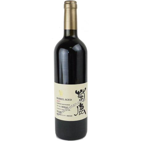プレミアムレアワイン赤