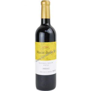 熊本ワイン マスカットベリーA 樽熟成2014 720ml