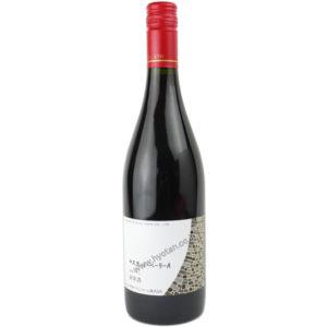 熊本ワイン マスカットベリーA750ml